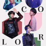 2019 LIVE TOUR 「SUPERNOVA-02」~THE COLOR~