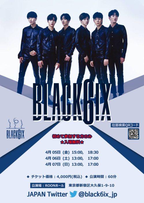 "「BLACK6IX ""AGAIN"" LIVE in JAPAN 」"