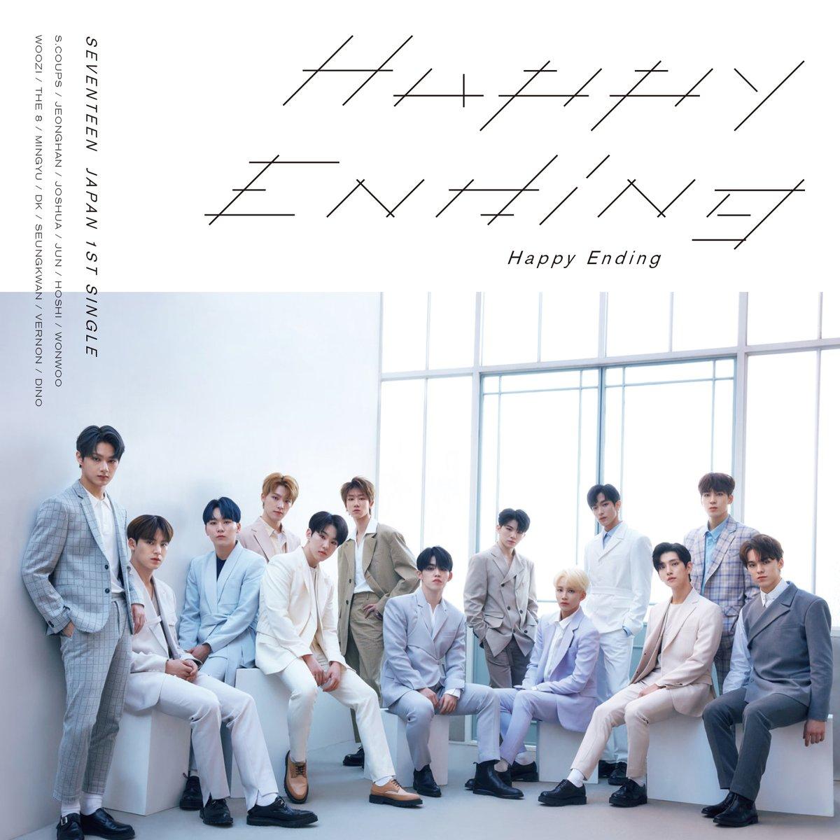 SEVENTEEN「Happy Ending」