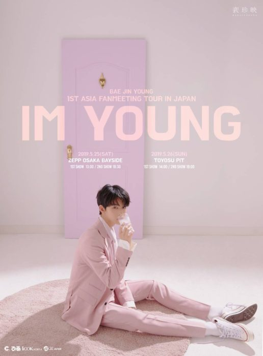 「BAE JIN YOUNG 1ST ASIA FANMEETING TOUR IN JAPAN」