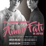 2019 SUNGMO Concert「amor fati」in JAPAN