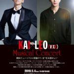 KAI×LEO(VIXX)Musical Concert ~韓流ぴあ Presents Kミュージカルスペシャル~