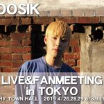 WOOSIK 6th LIVE&FANMEETING in TOKYO