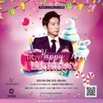 5tion LIVE ROY Birthday