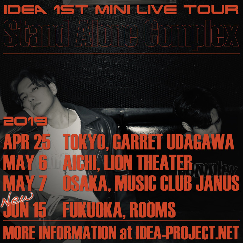 IDEA 1st MINI LIVE TOUR ~Stand Alone Complex~