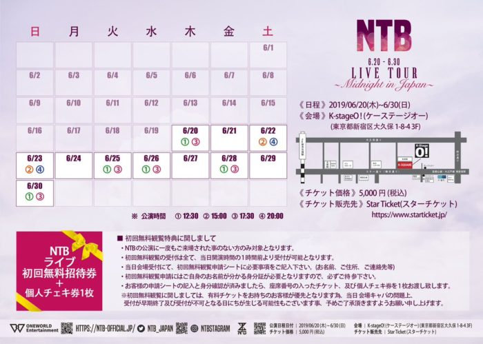 NTB LIVE TOUR -MIDNIGHT in JAPAN-