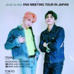 「JBJ95 1st ASIA FAN MEETING TOUR IN JAPAN」