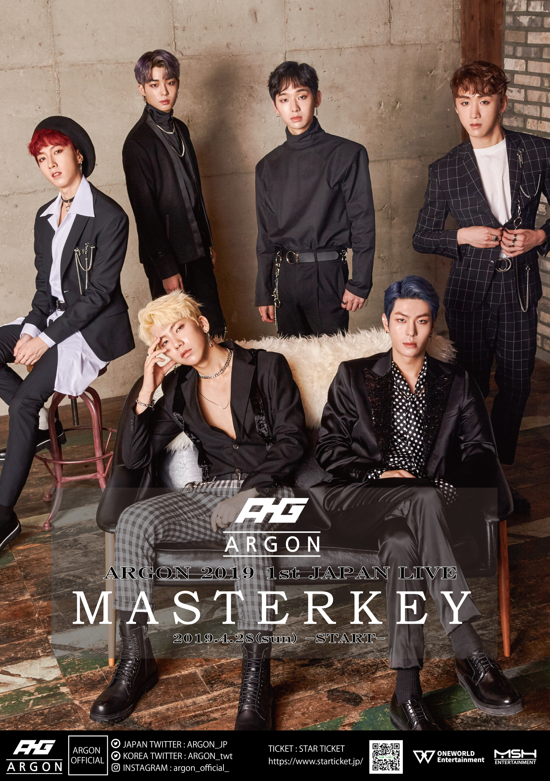 「ARGON 2019 1st JAPAN LIVE MASTERKEY」