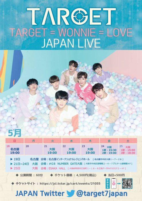 TARGET=WONNIE=LOVE ] JAPAN LIVE.