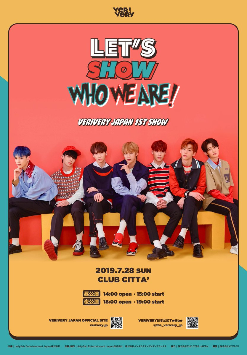 VERIVERY Japan 1st Show ~Let's show who we are~