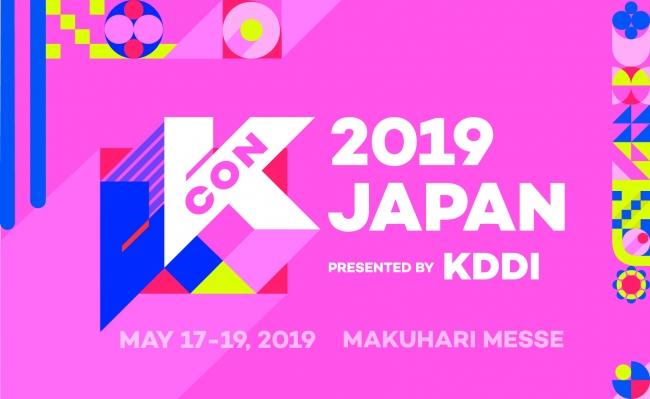 KCON2019 JAPAN