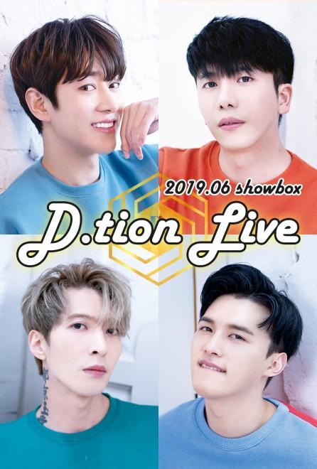 D.tion 2019年6月