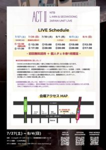 「NTB L-MIN & SEOWOONG JAPAN UNIT LIVE」