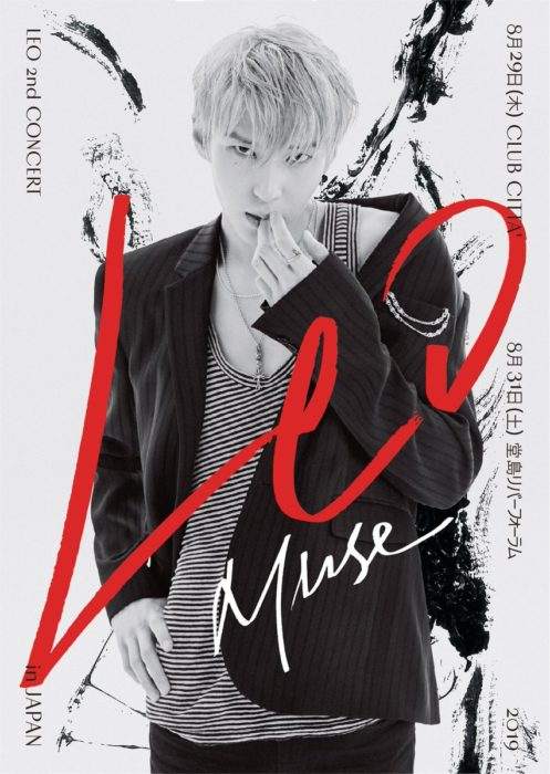 LEO 2nd CONCERT [MUSE] IN JAPAN