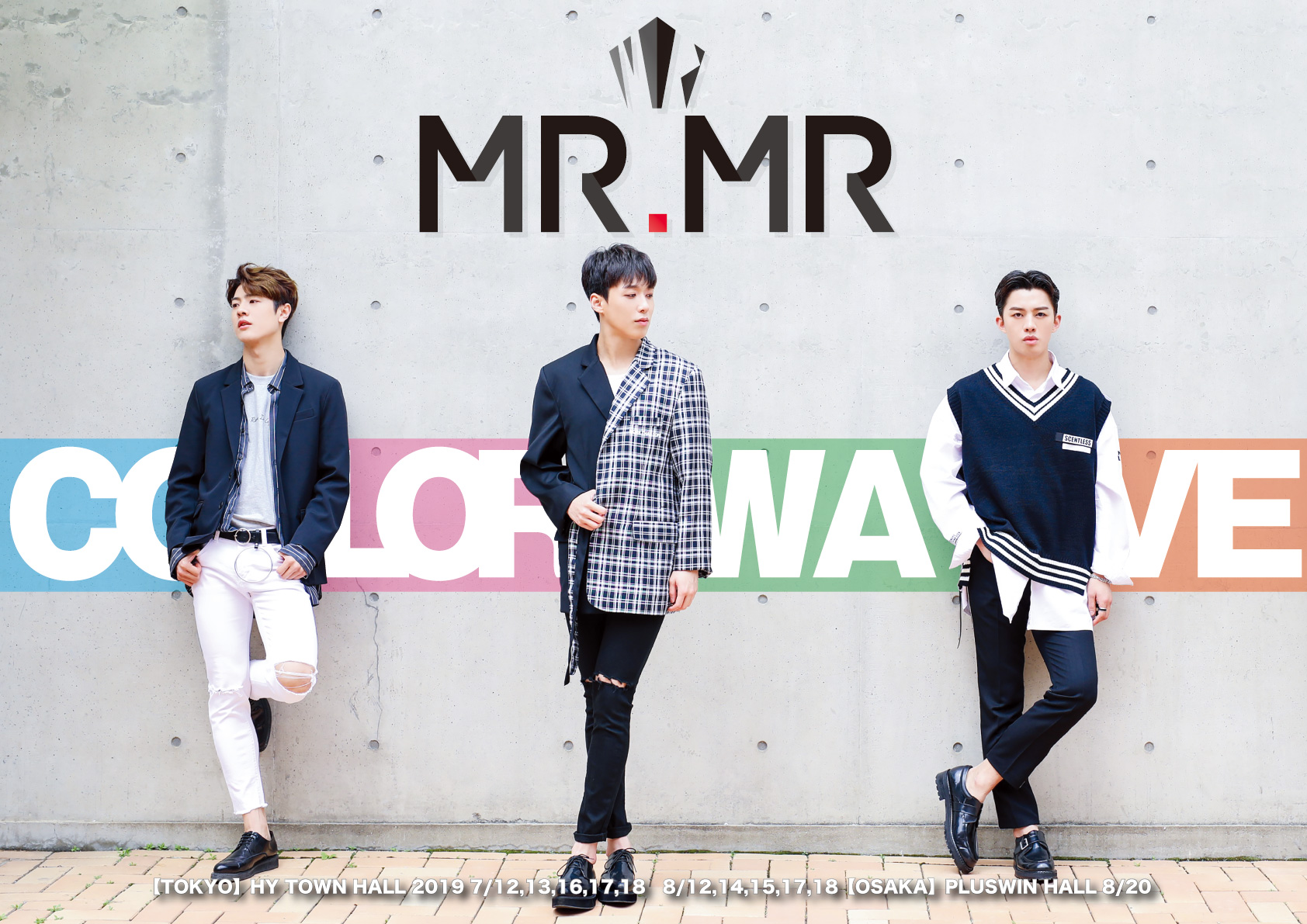 MR.MR 2019 LIVE -Color Wave-