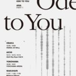 SEVENTEEN WORLD TOUR <ODE TO YOU> IN JAPAN