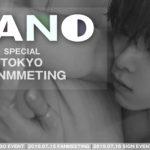 NANO – SPECIAL TOKYO FANMEETING –