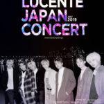 LUCENTE JAPAN CONCERT