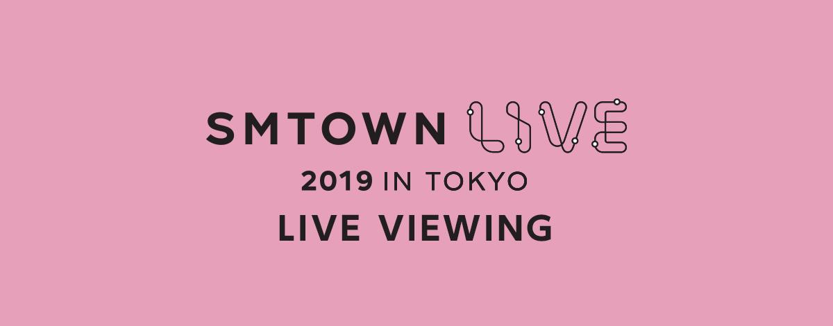 SMTOWN LIVE 2019 IN TOKYO