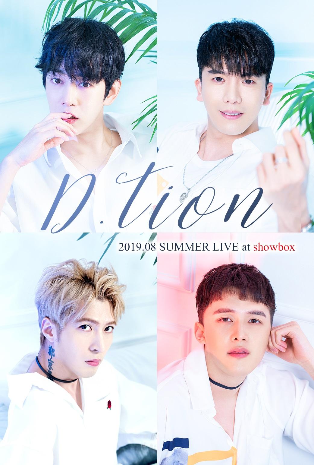D.tion SUMMER LIVE