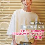 ソンモ デビュー13周年記念 PREMIUM ディナーショー【感謝】