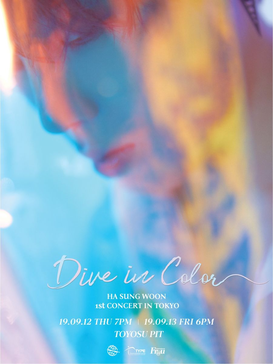 HA SUNG WOON 1st CONCERT 'Dive in Color' IN TOKYO