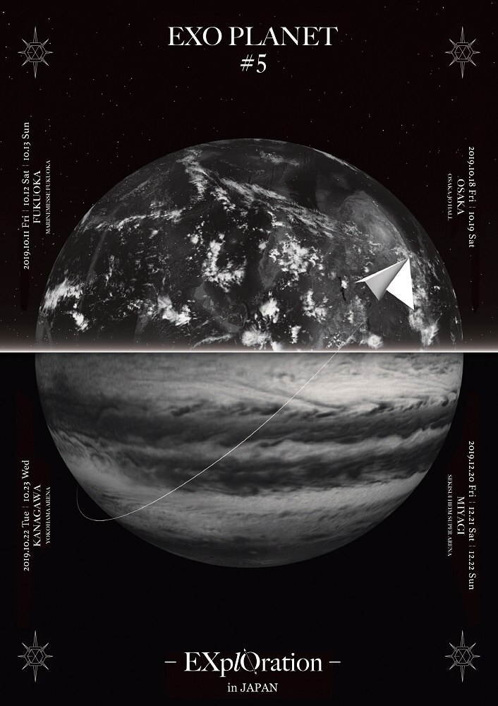 EXO PLANET #5 - EXplOration - in JAPAN