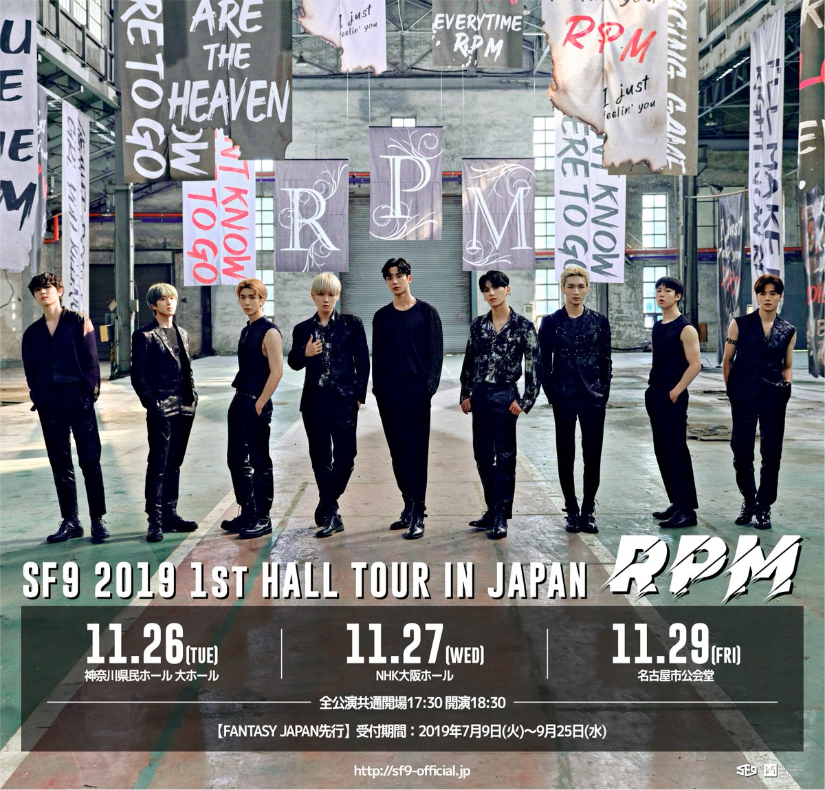 SF9 2019 1st Hall Tour in Japan - RPM -
