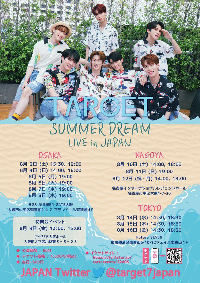TARGET SUMMER DREAM LIVE in JAPAN
