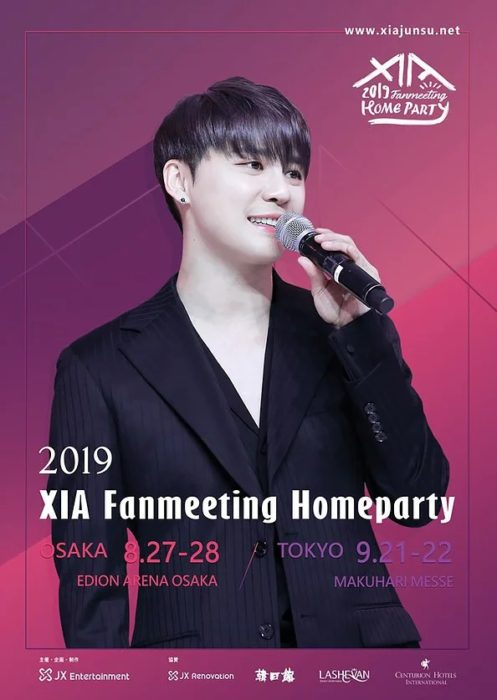 「2019 XIA FANMEETING ~HOME PARTY~」