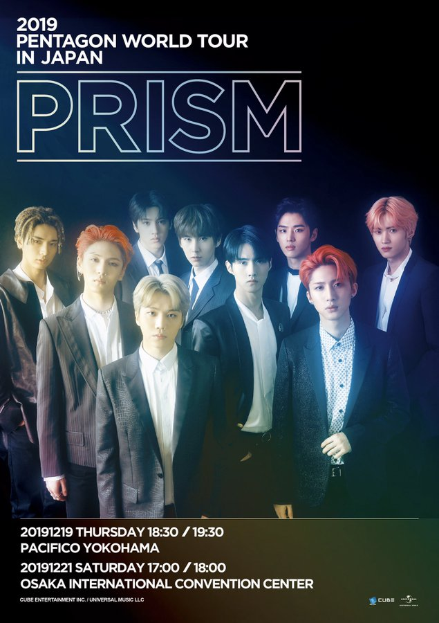 2019 PENTAGON WORLD TOUR<PRISM>