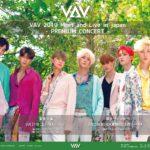 VAV 2019 Meet and Live in japan- PREMIUM CONCERT -