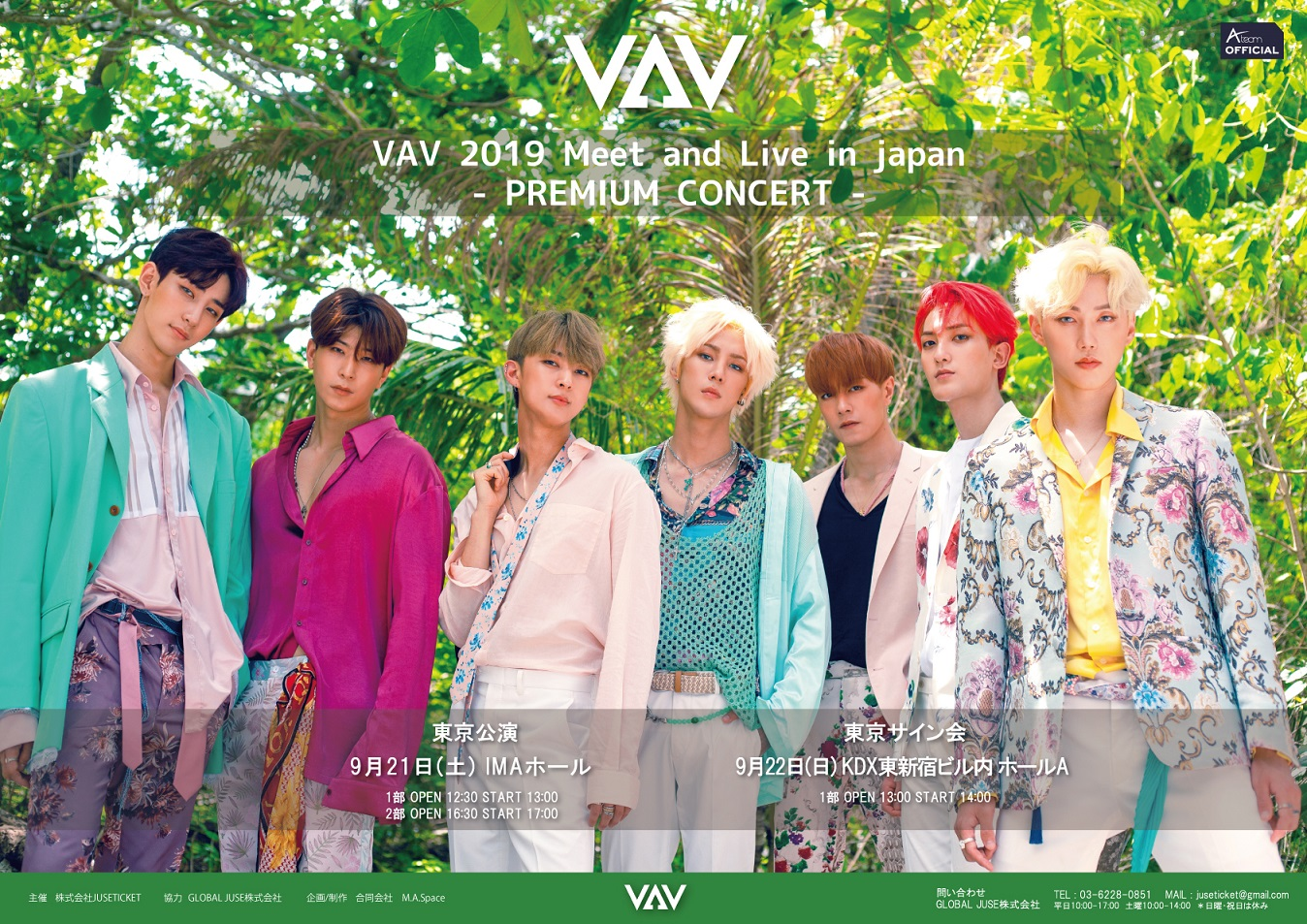 VAV 2019 Meet and Live in japan- PREMIUM CONCERT -