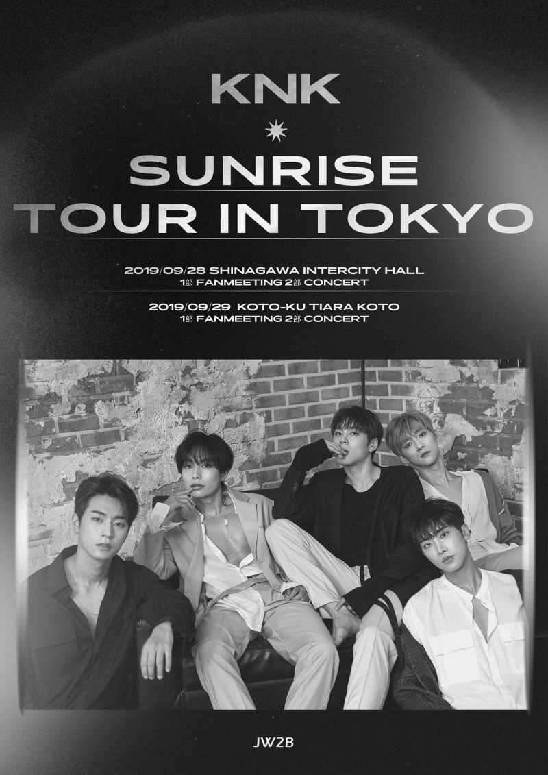 「KNK SUNRISE TOUR IN TOKYO」
