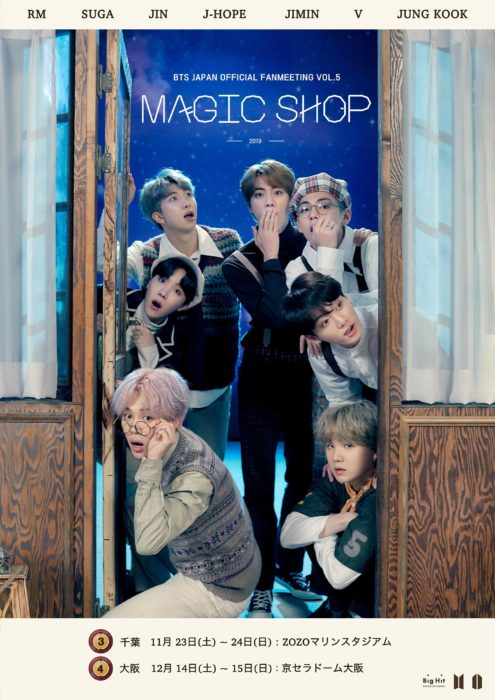 BTS JAPAN OFFICIAL FANMEETING VOL.5 [ MAGIC SHOP ]