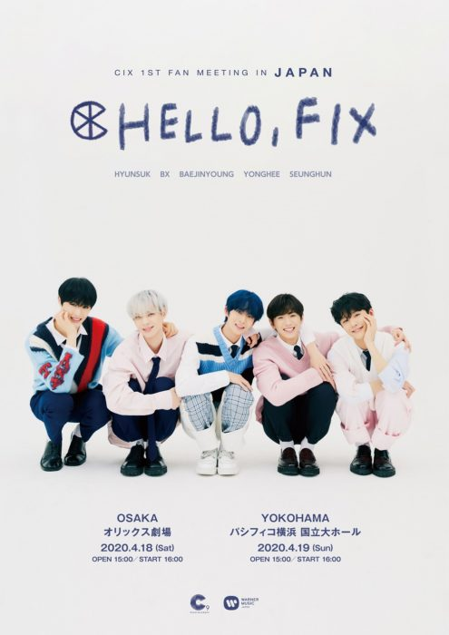 "「CIX 1st Fan Meeting ""HELLO, FIX"" in Japan」"