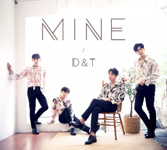 D&T「MINE」