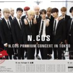 N.CUS PREMIUM CONCERT IN TOKYO