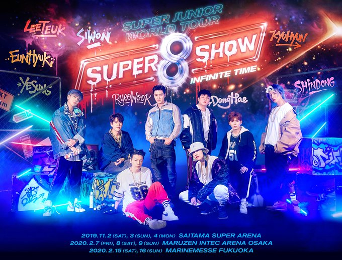 SUPER JUNIOR WORLD TOUR ''SUPER SHOW 8'' in JAPAN