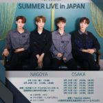 TST SUMMER LIVE in JAPAN