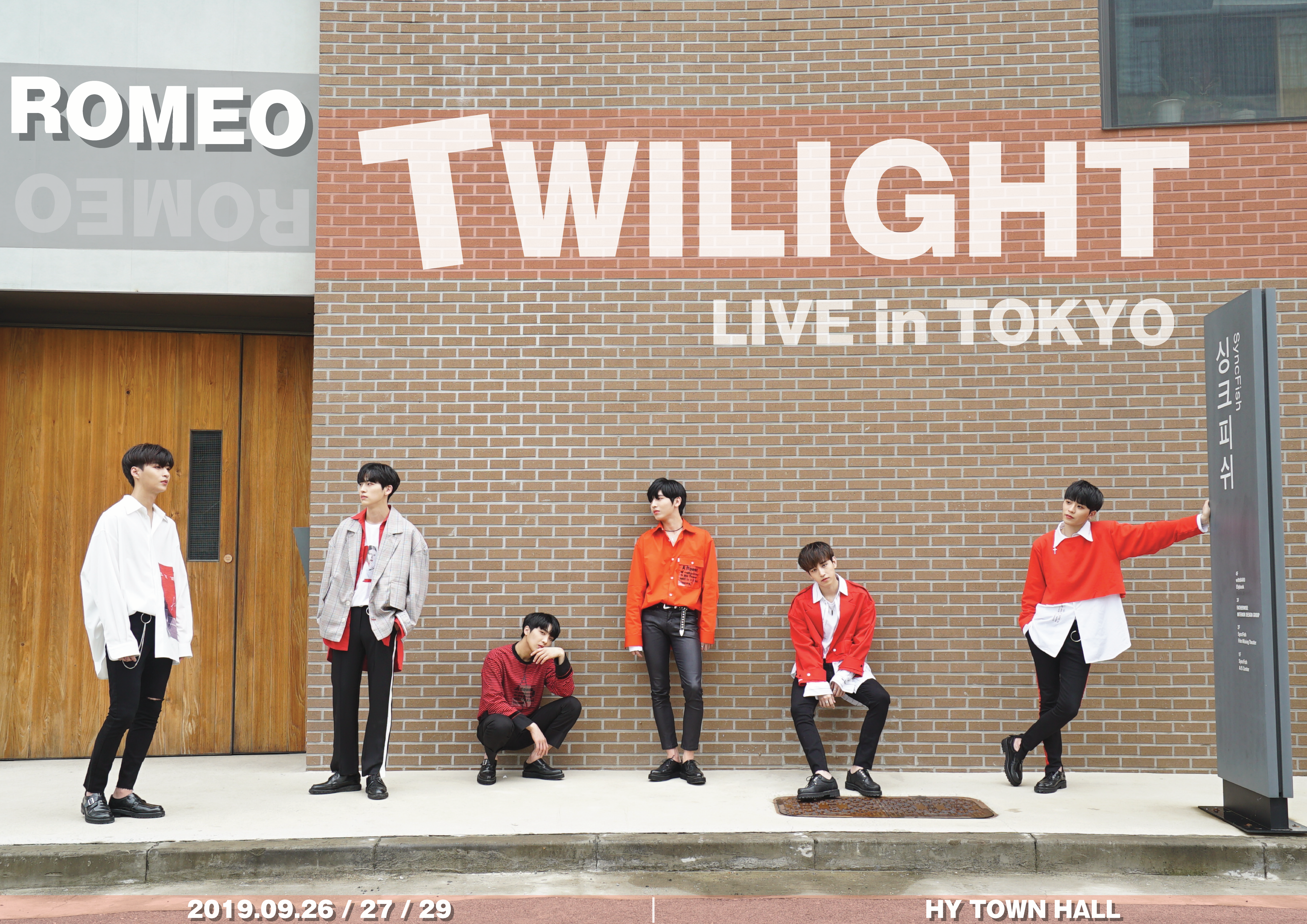 「ROMEO AUTUMN Live 2019 – TWILIGHT –」
