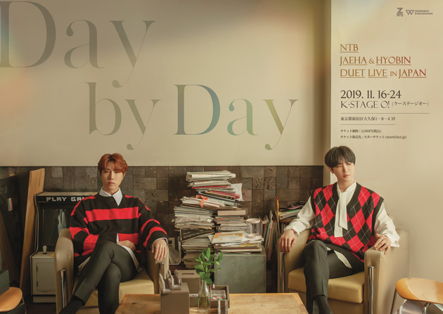 NTB JAEHA&HYOBIN DUET LIVE in JAPAN -Day by Day-