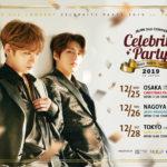 JBJ95 2nd CONCERT [CELEBRITY PARTY 2019] in JAPAN