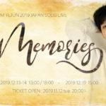 SIMYEJUN]2019 JAPAN SOLO LIVE in TOKYO -Memories-