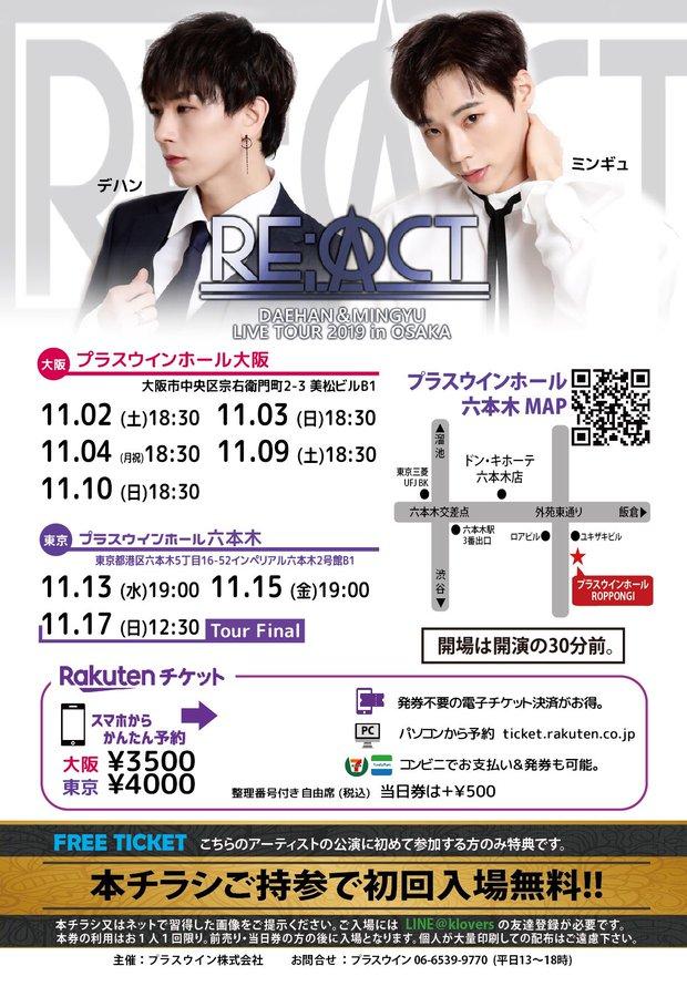react201911