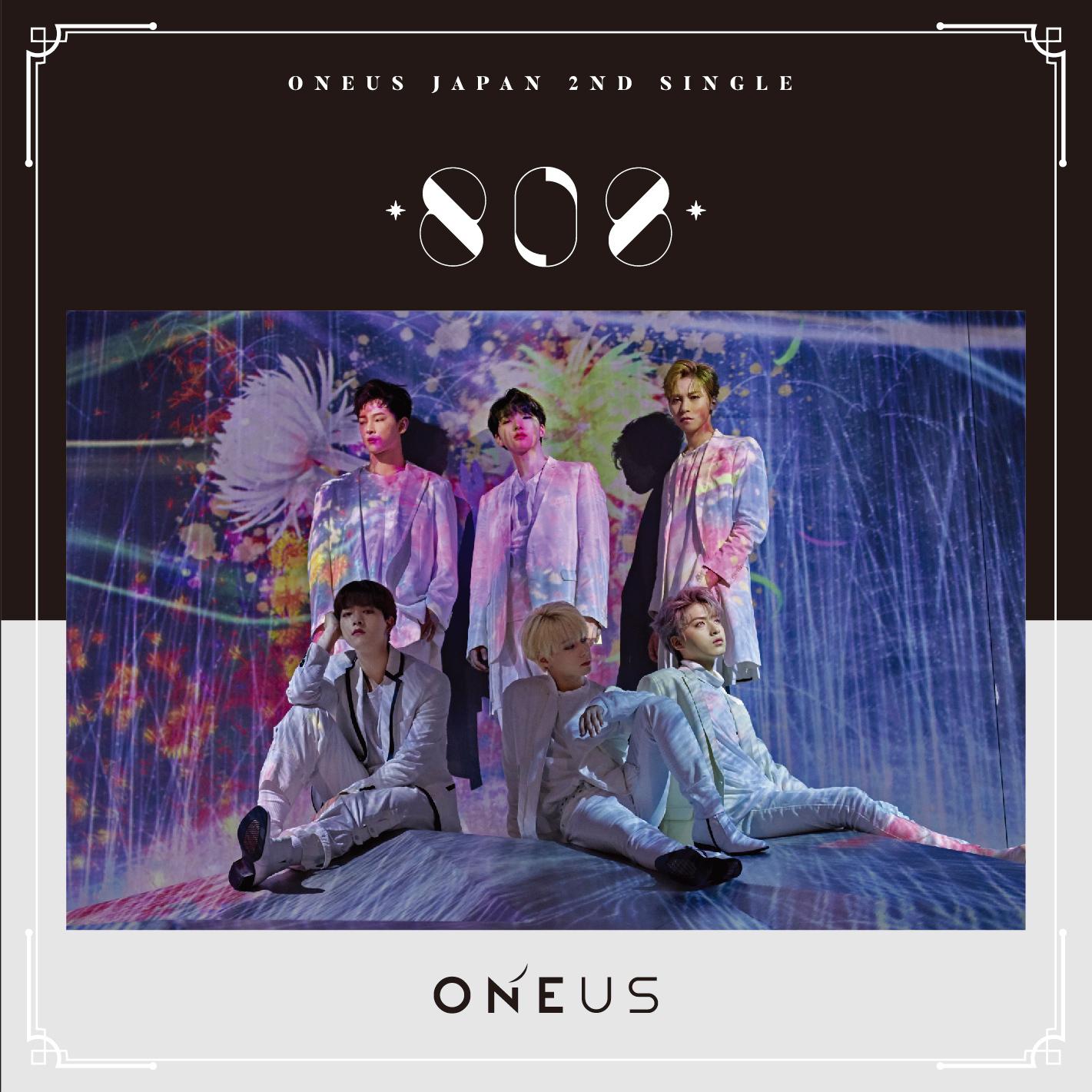 ONEUS「808」