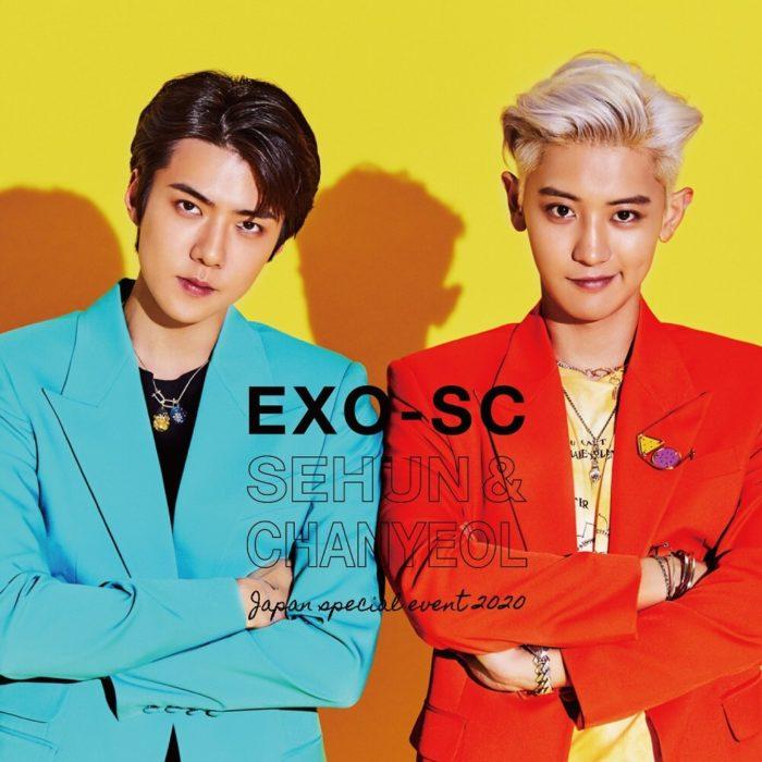 EXO-SC Japan Special Event 2020