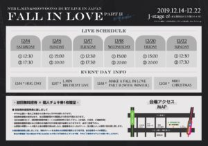 NTB L.MIN&SEOWOONG DUET LIVE in JAPAN -Fall in Love Part II (with. Winter)-