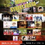 MINOH STREET FESTA