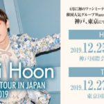 Park Ji Hoon fancon asia tour